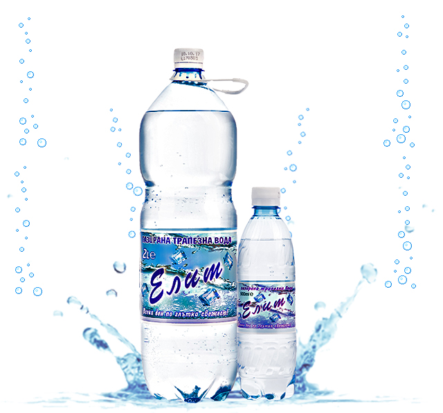 gazirana-voda-pr